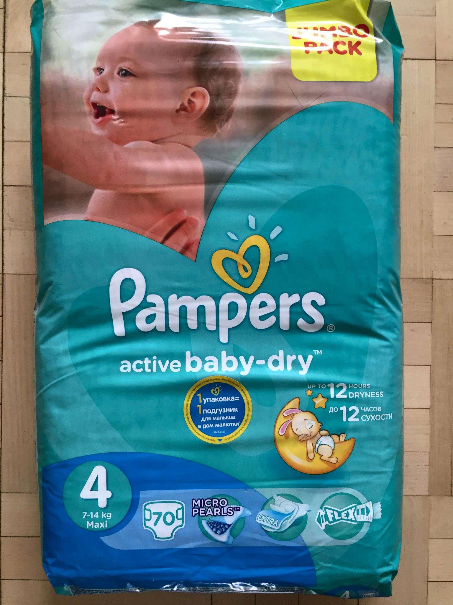 Подгузники Pampers Active Baby-Dry (Памперс Эктив Бэйби) 4 Maxi (9 ... f2365b936f3