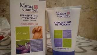 Самый эффективный крем от растяжек для беременных отзывы 60