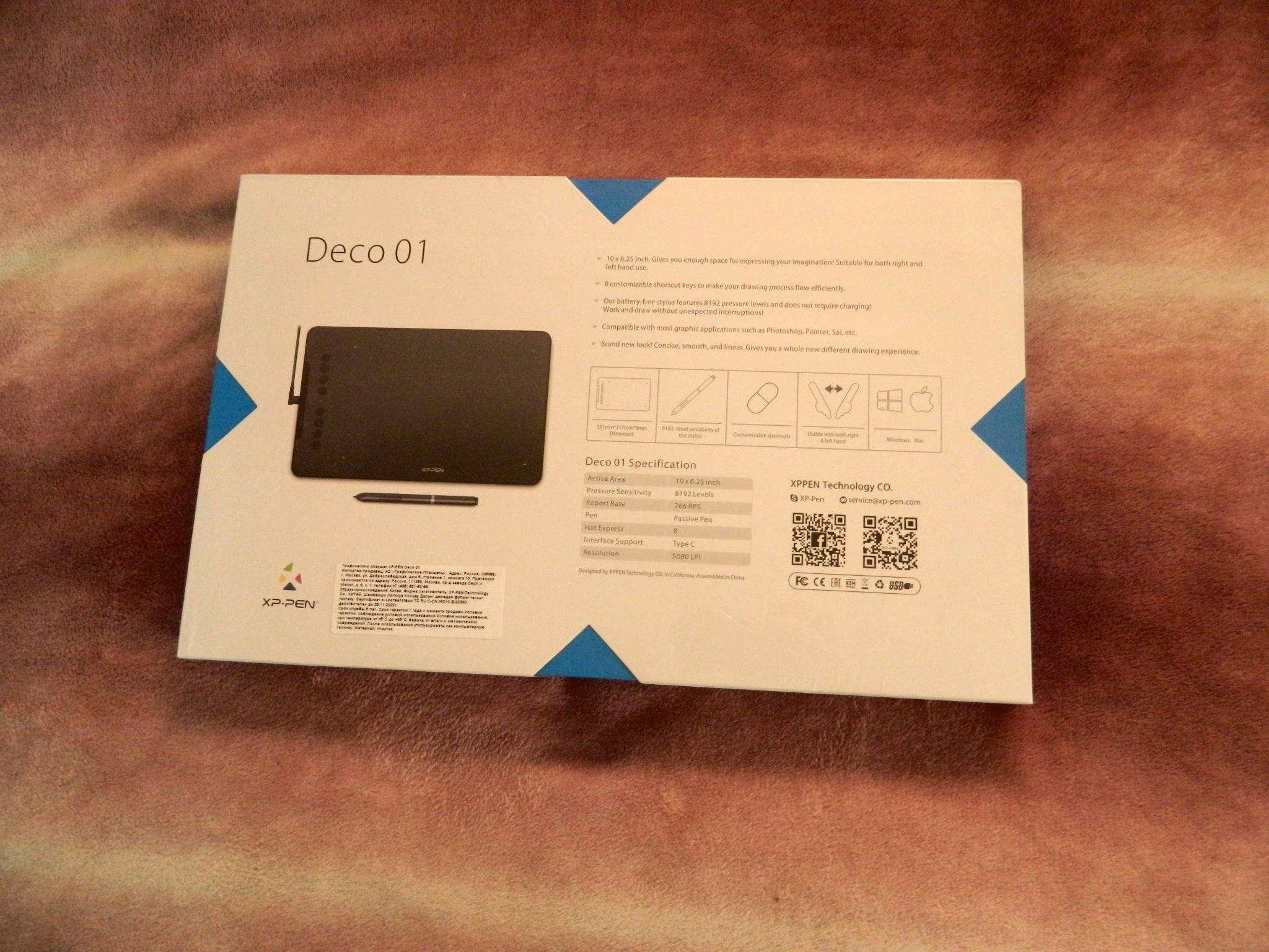 Планшет графический XP-Pen Deco 01 — купить в интернет