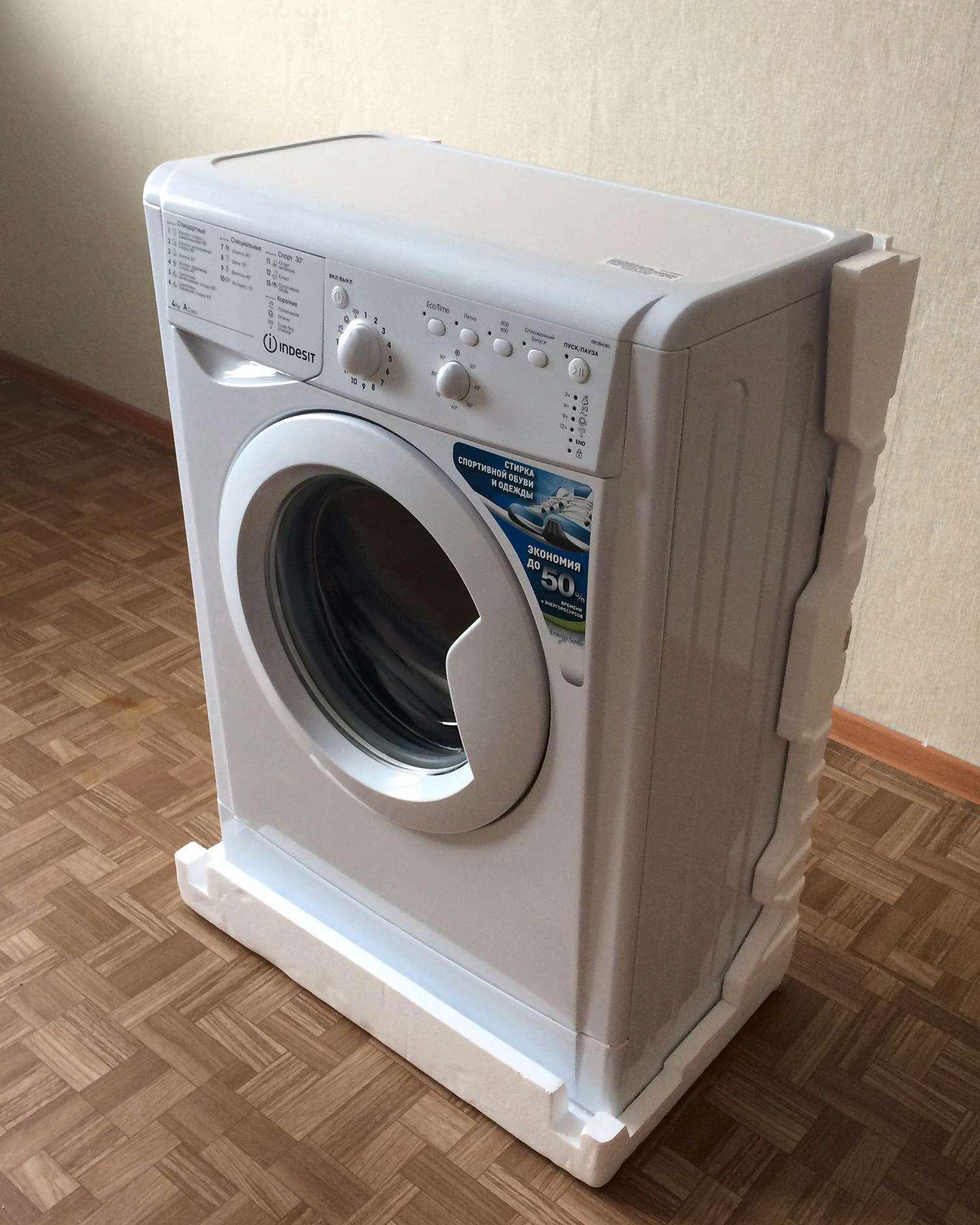 индезит стиральная машина wil82x инструкция