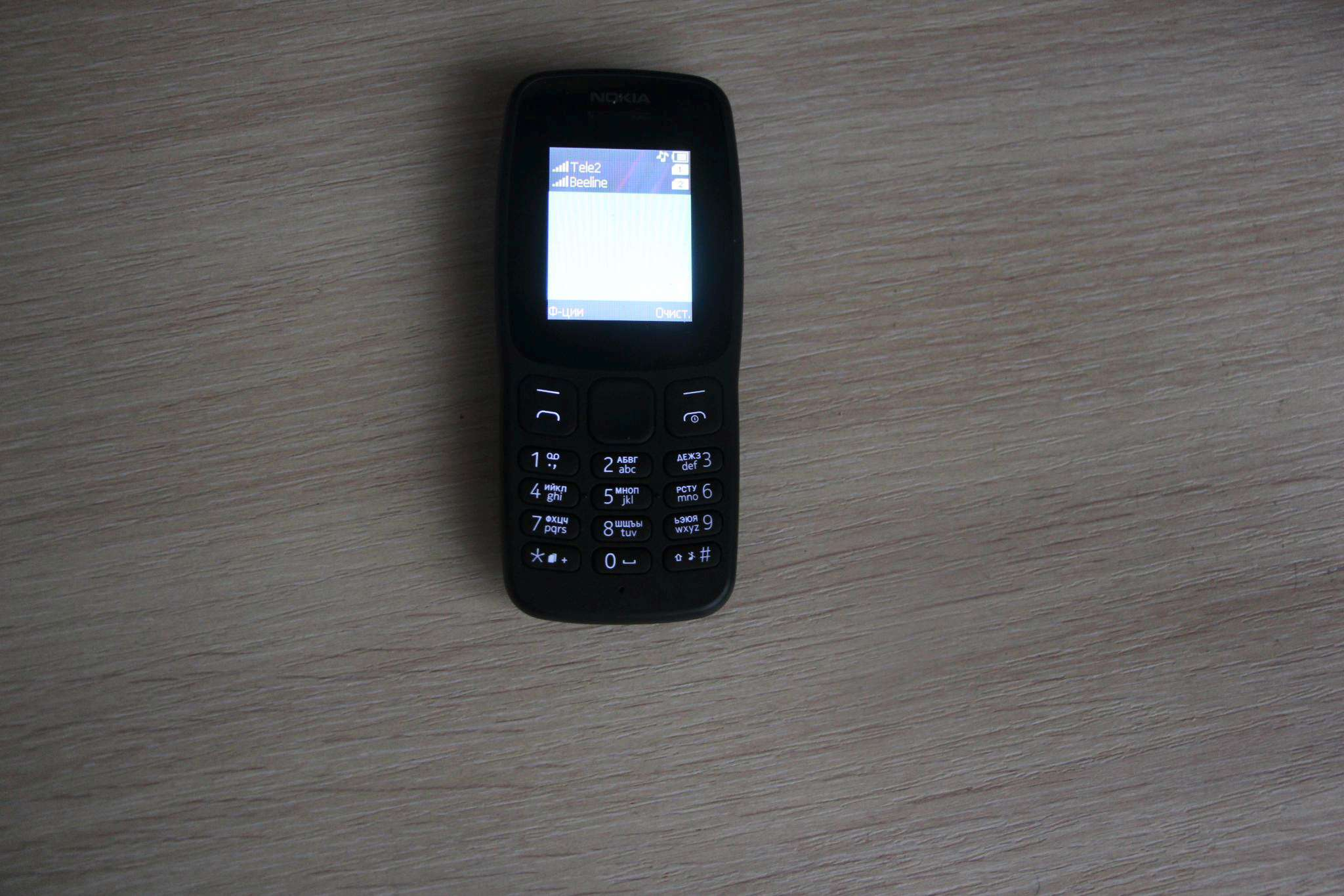 e4e1412a8ce Мобильный телефон Nokia 106 Dual sim (TA-1114) Grey — купить в ...