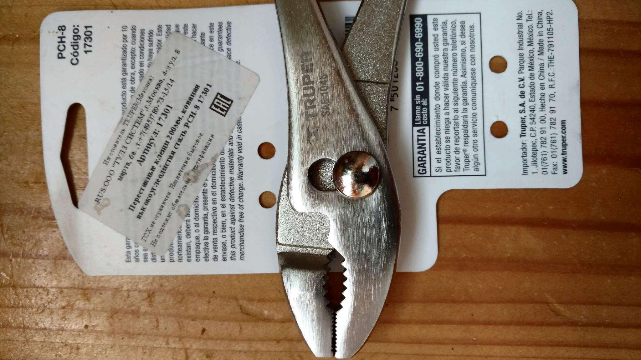 Клещи переставные Truper PCH-8 17301