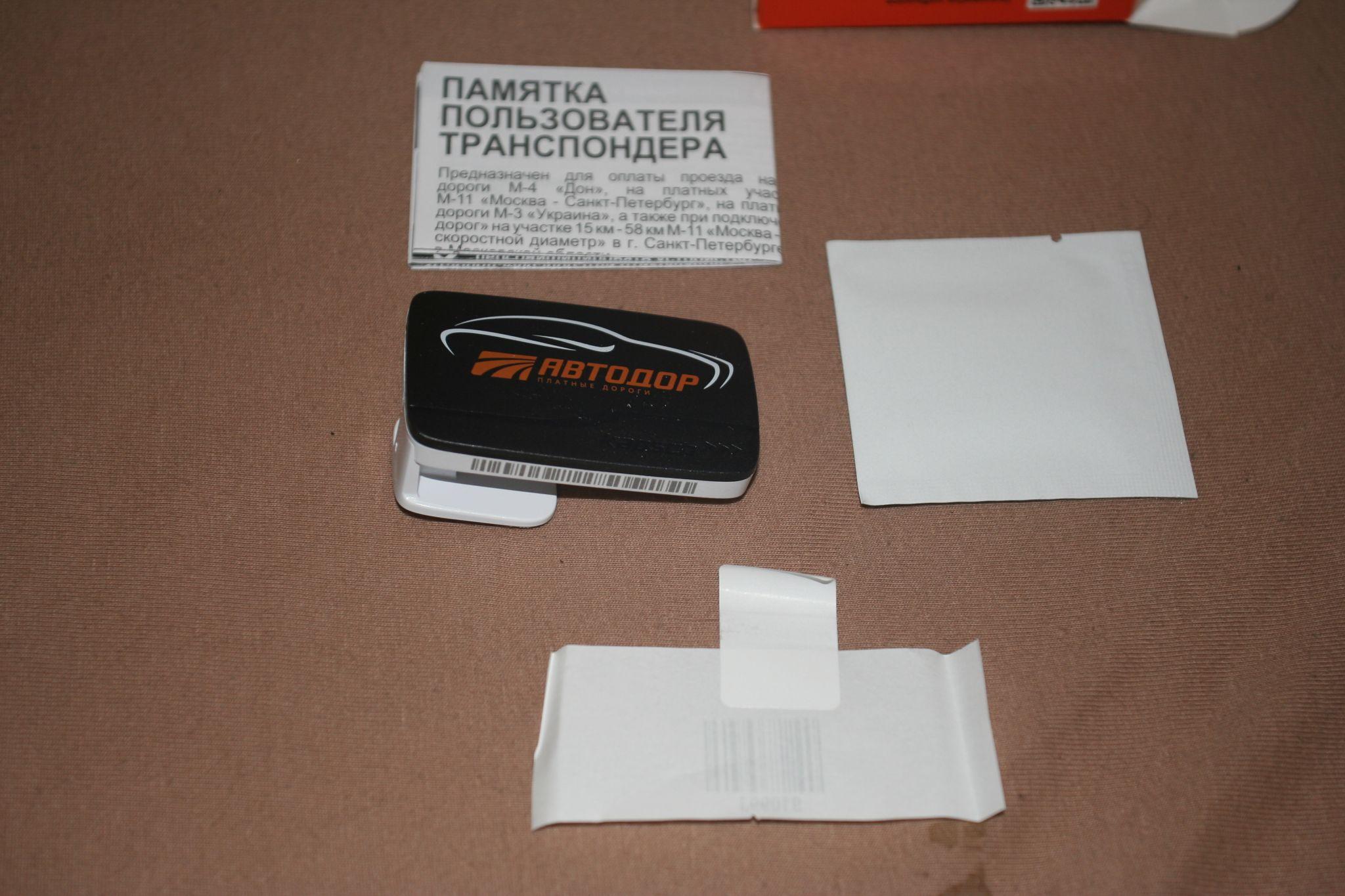 Купить транспортер для проезда по платной дороге в москве цена оборудование элеваторов и мельниц