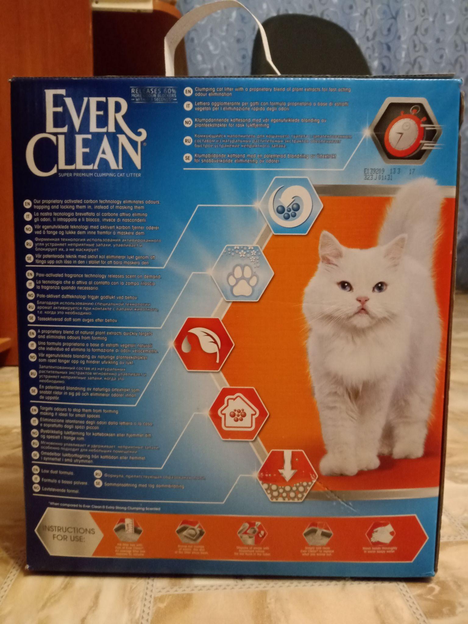 ever clean kattsand
