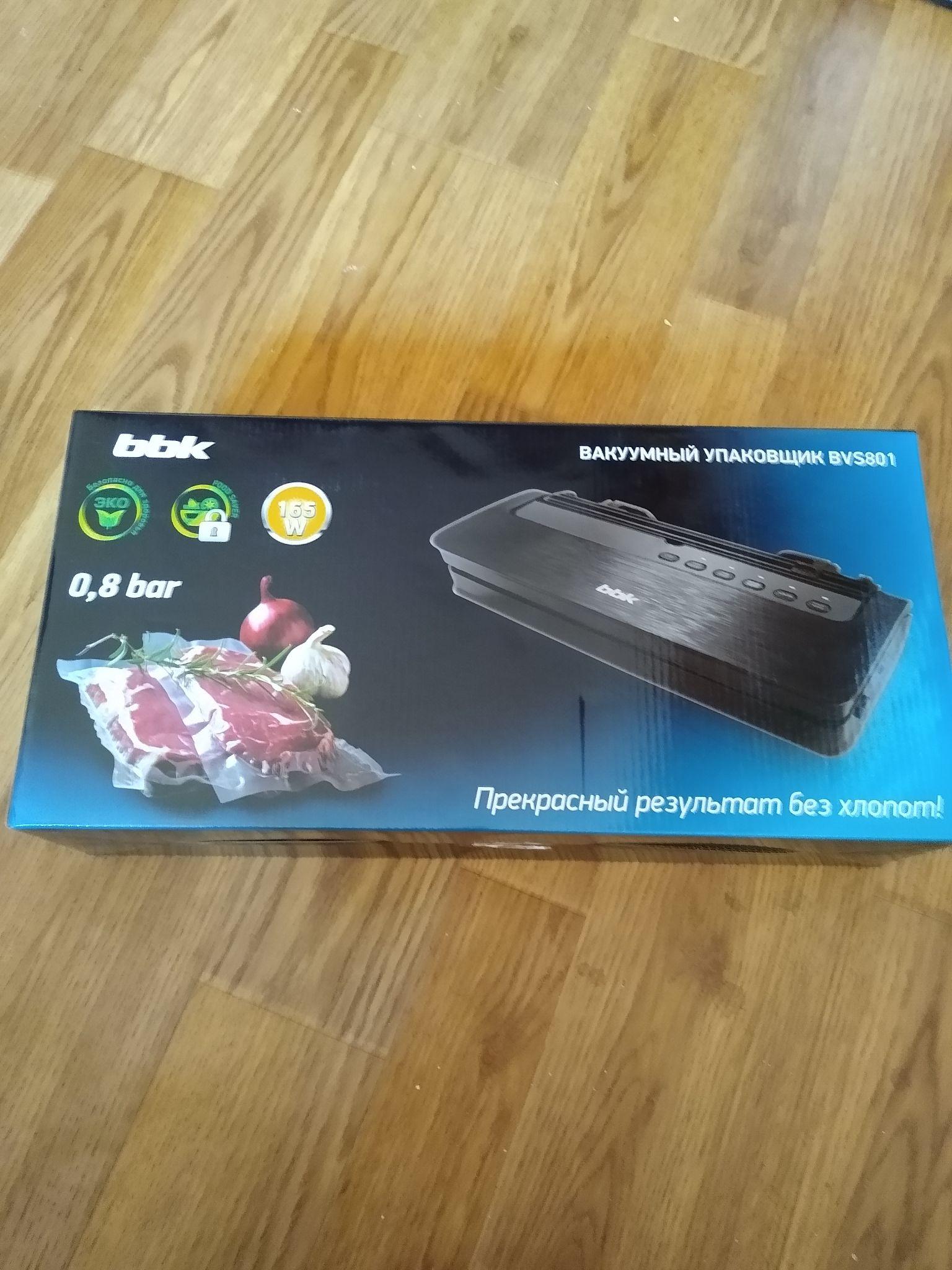 Bbk вакуумный упаковщик bvs801 купить купить женское белье puma