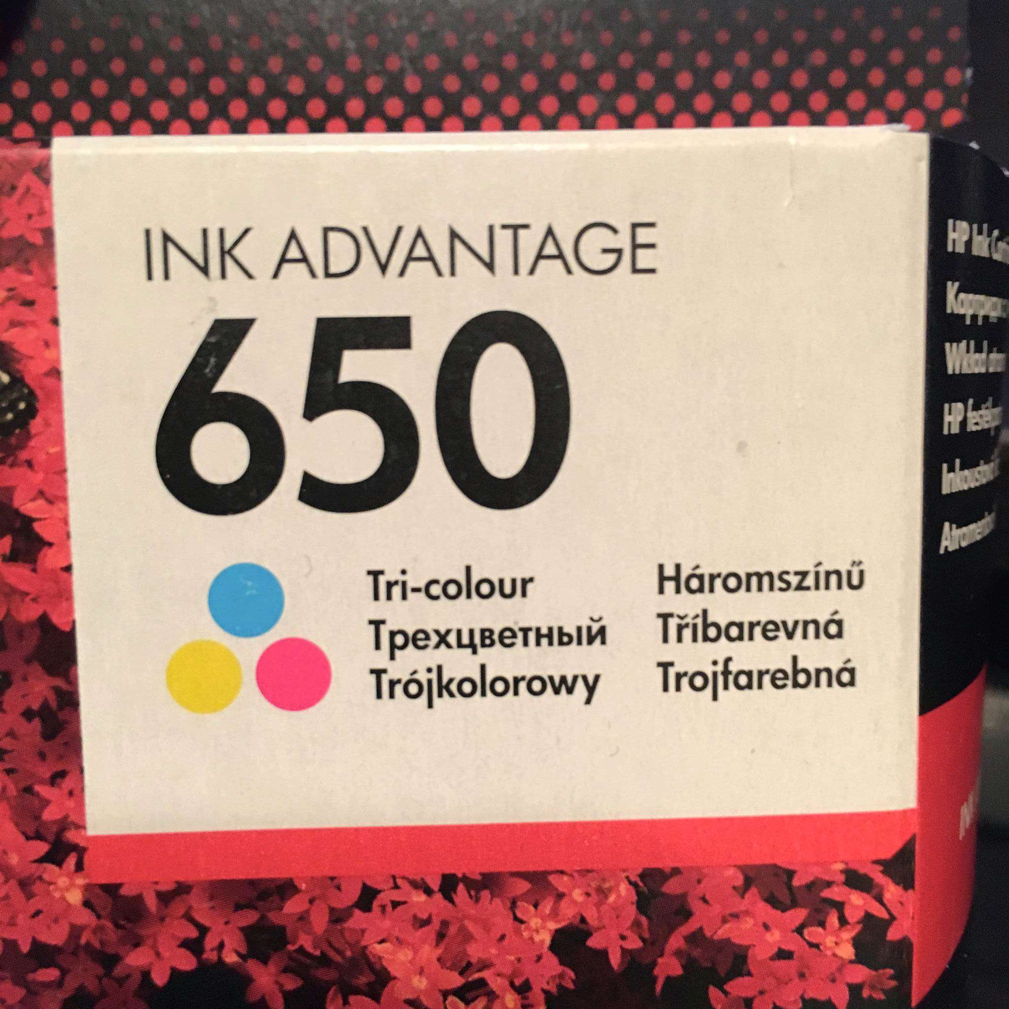 мфу hp deskjet ink advantage 2515 инструкция