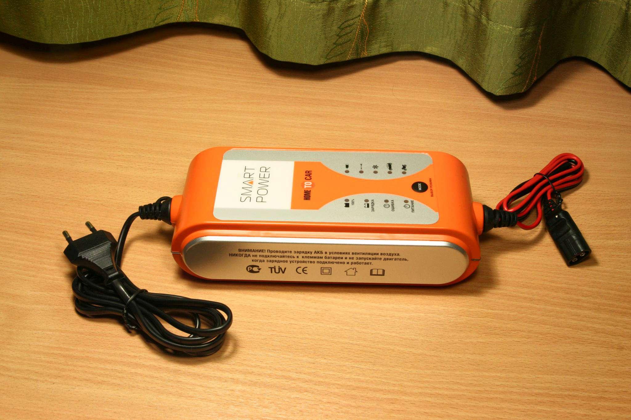 Зарядное устройство как самому сделать