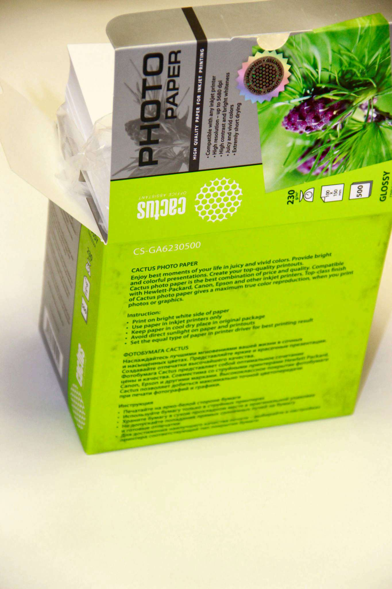 бумага кактус отзывы