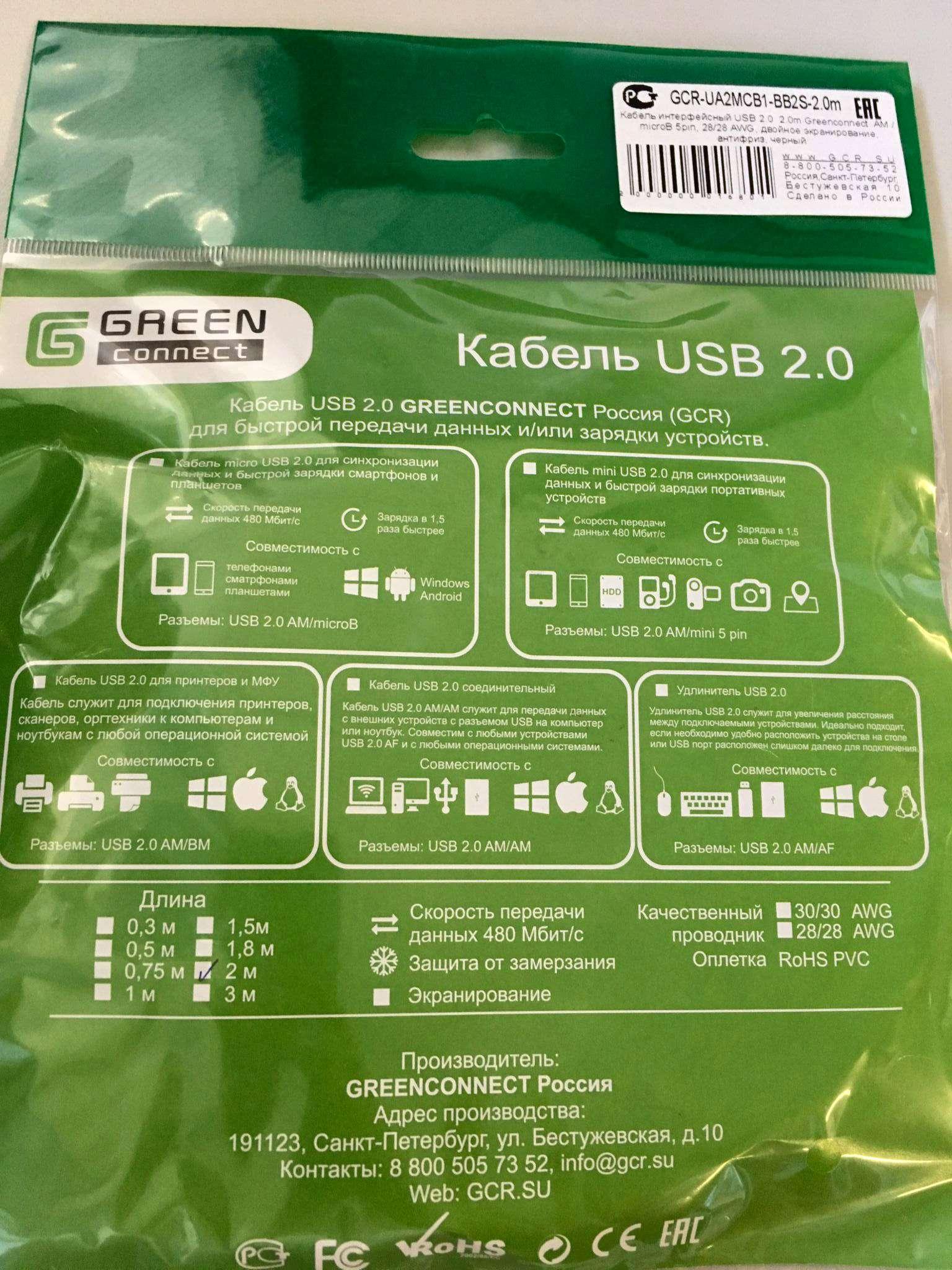 Greenconnect USB 2.0 AM-mini 5pin 1.0m Black GCR-UM2M5P-AAS-1.0m