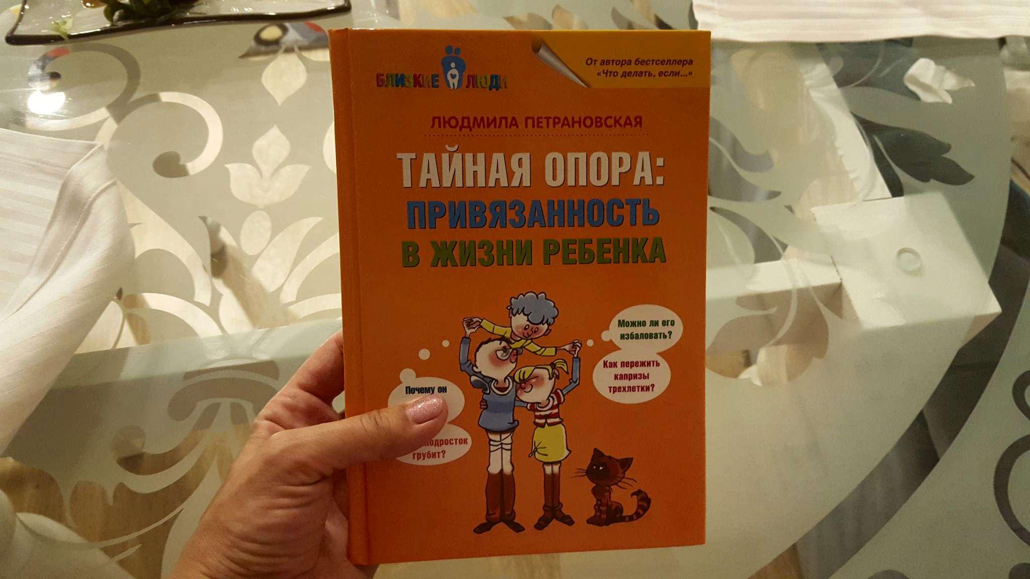 Военкомате петрановская книга тайная опора аудиокнига УФАС России рассмотрит