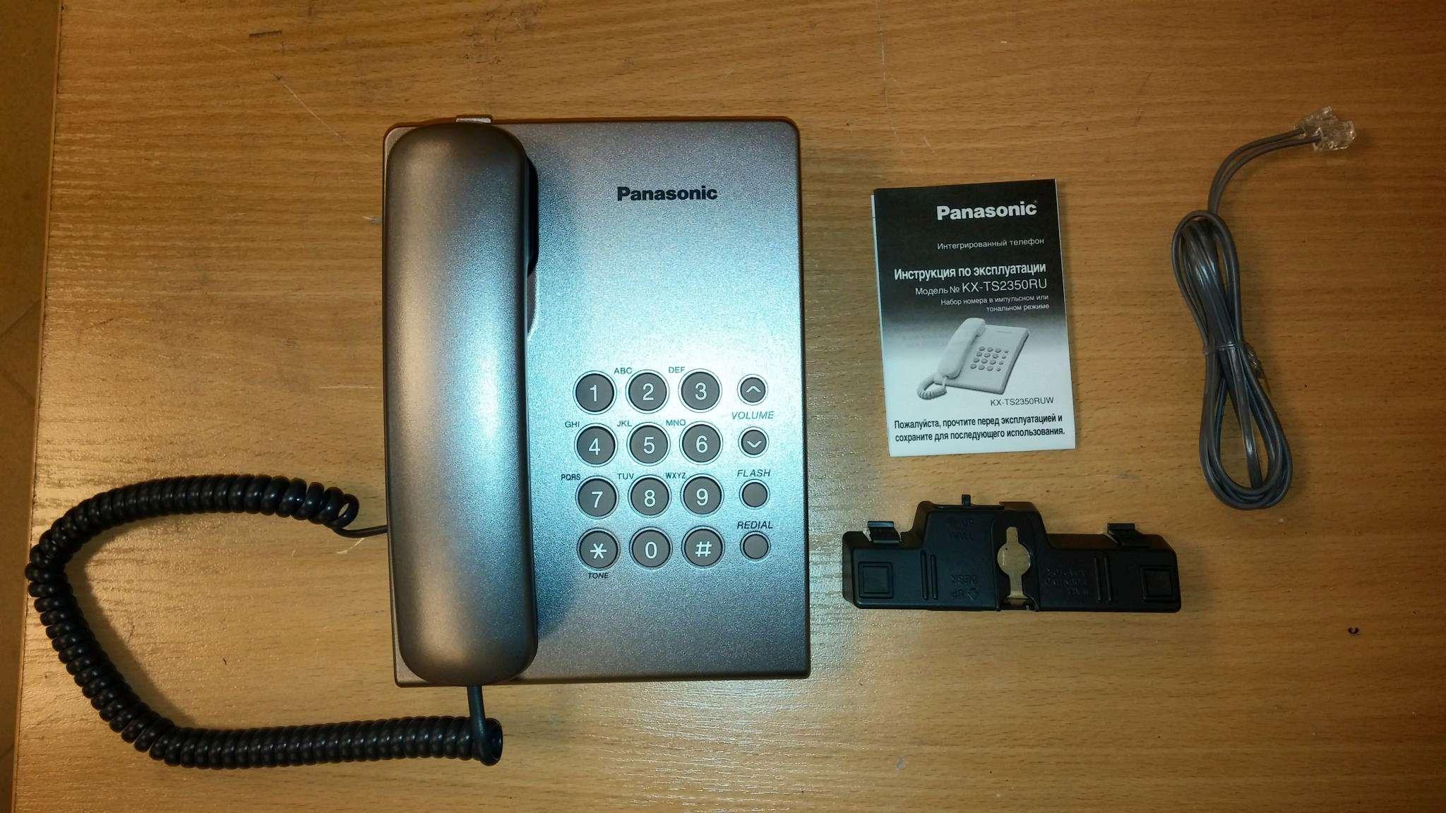 Телефон Panasonic Kx Ts2350rub инструкция