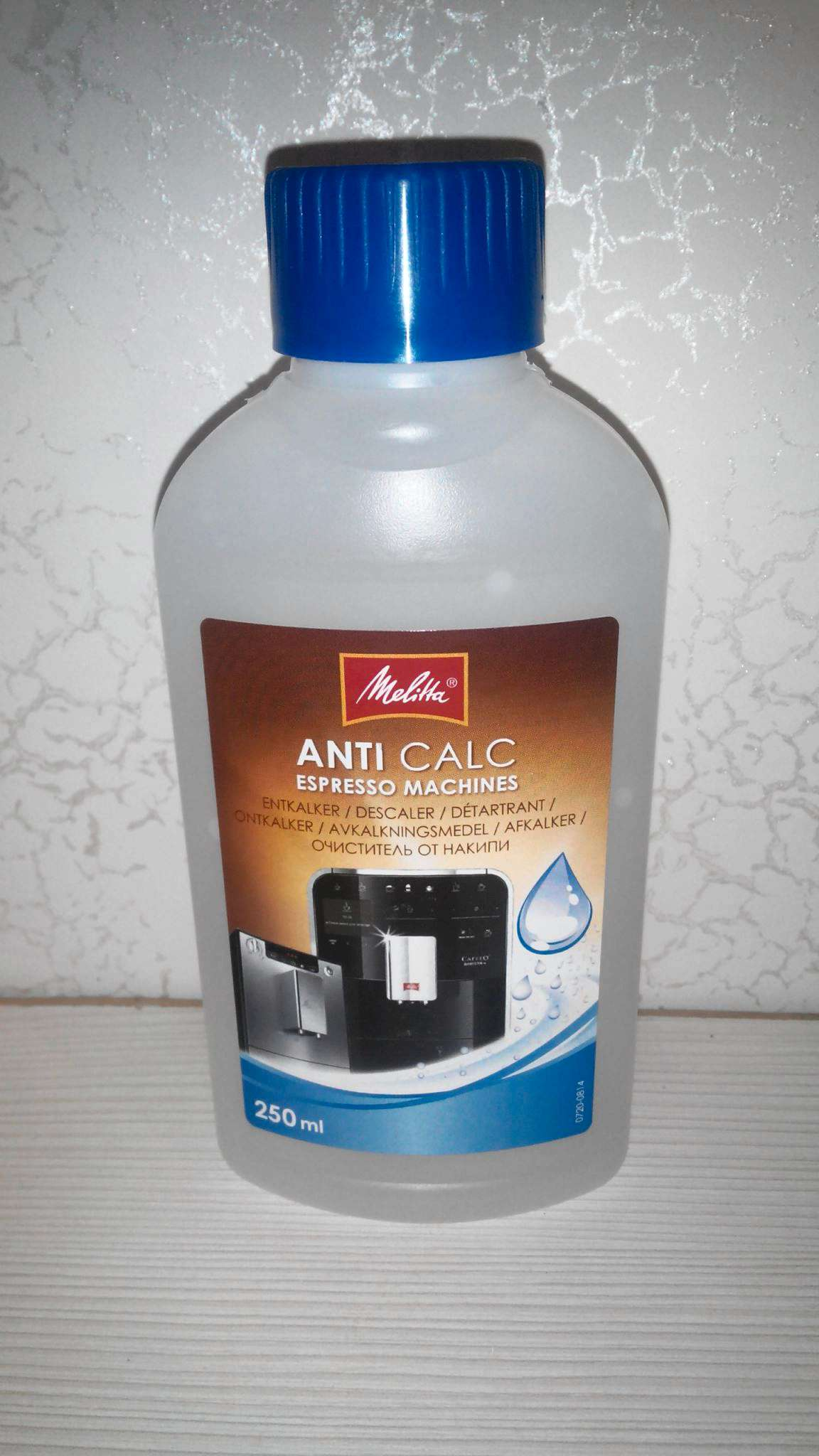 универсальная жидкость для удаления накипи delonghi инструкция
