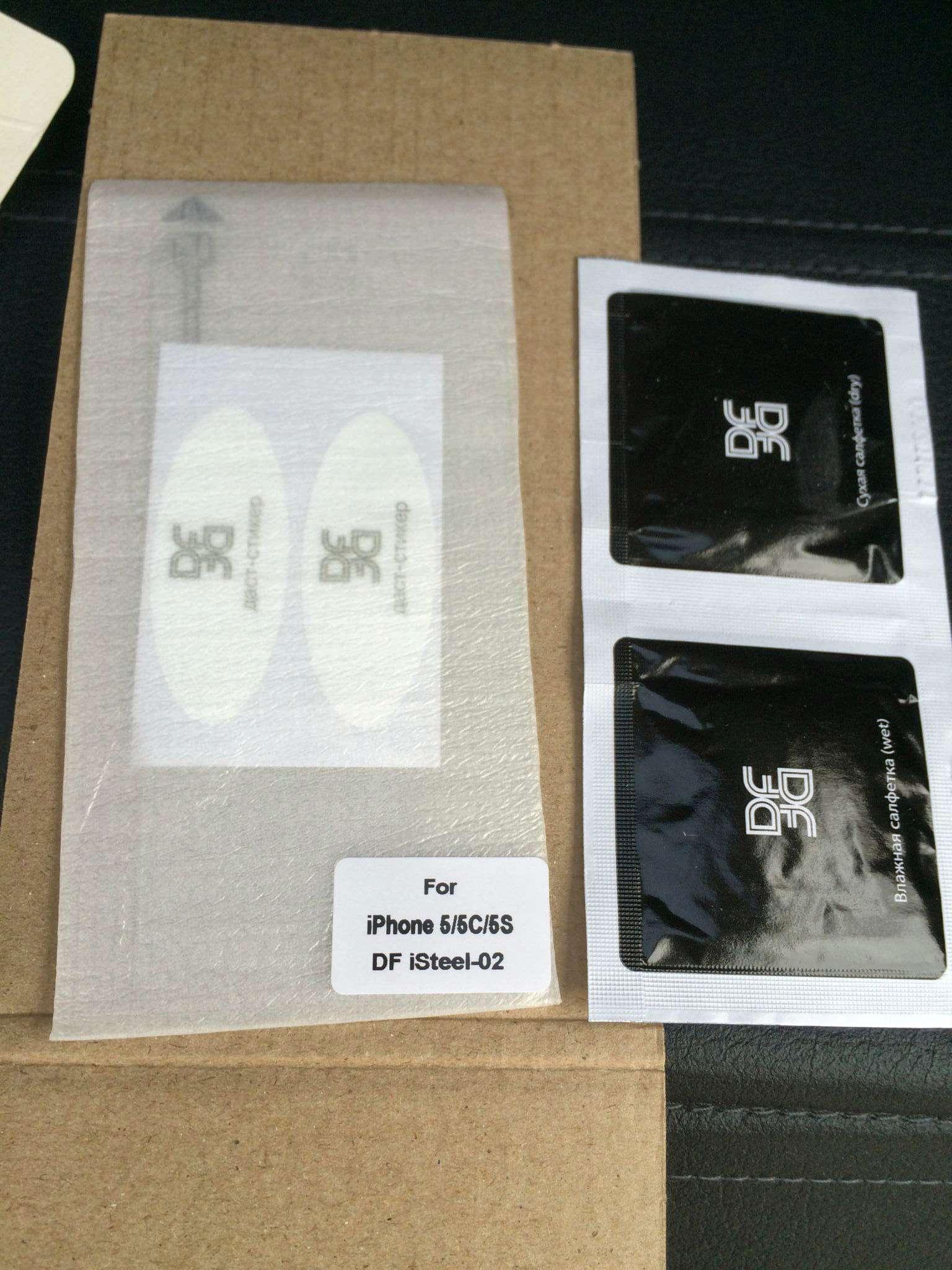 Защитное стекло для Apple iPhone 5/5C/5S/5SE …