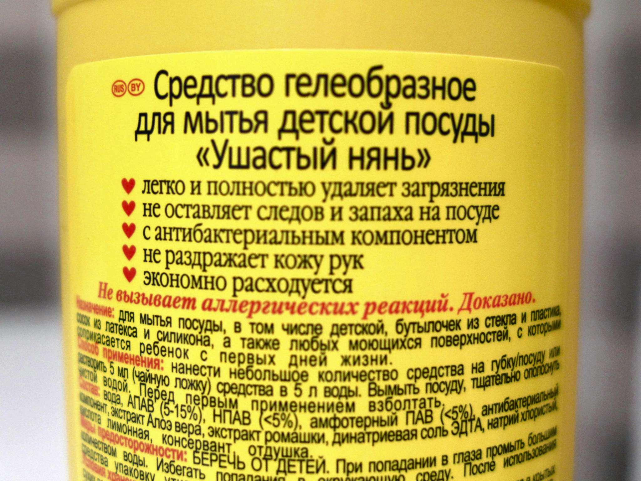 Spice Продажа Таганрог Соли Цена  Архангельск