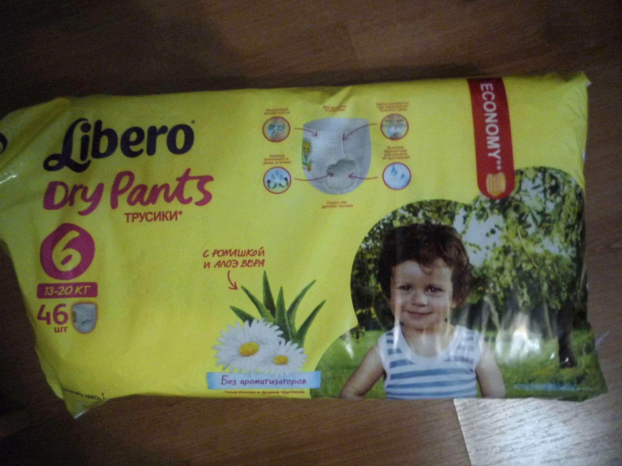 365f2b2abd02 Трусики Libero Dry Pants (Либеро Драй Пэнтс) 6 Extra Large (13-20 кг ...