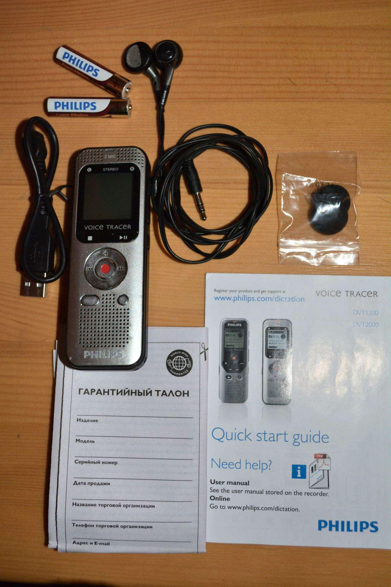 диктофон philips voice tracer 7655 инструкция
