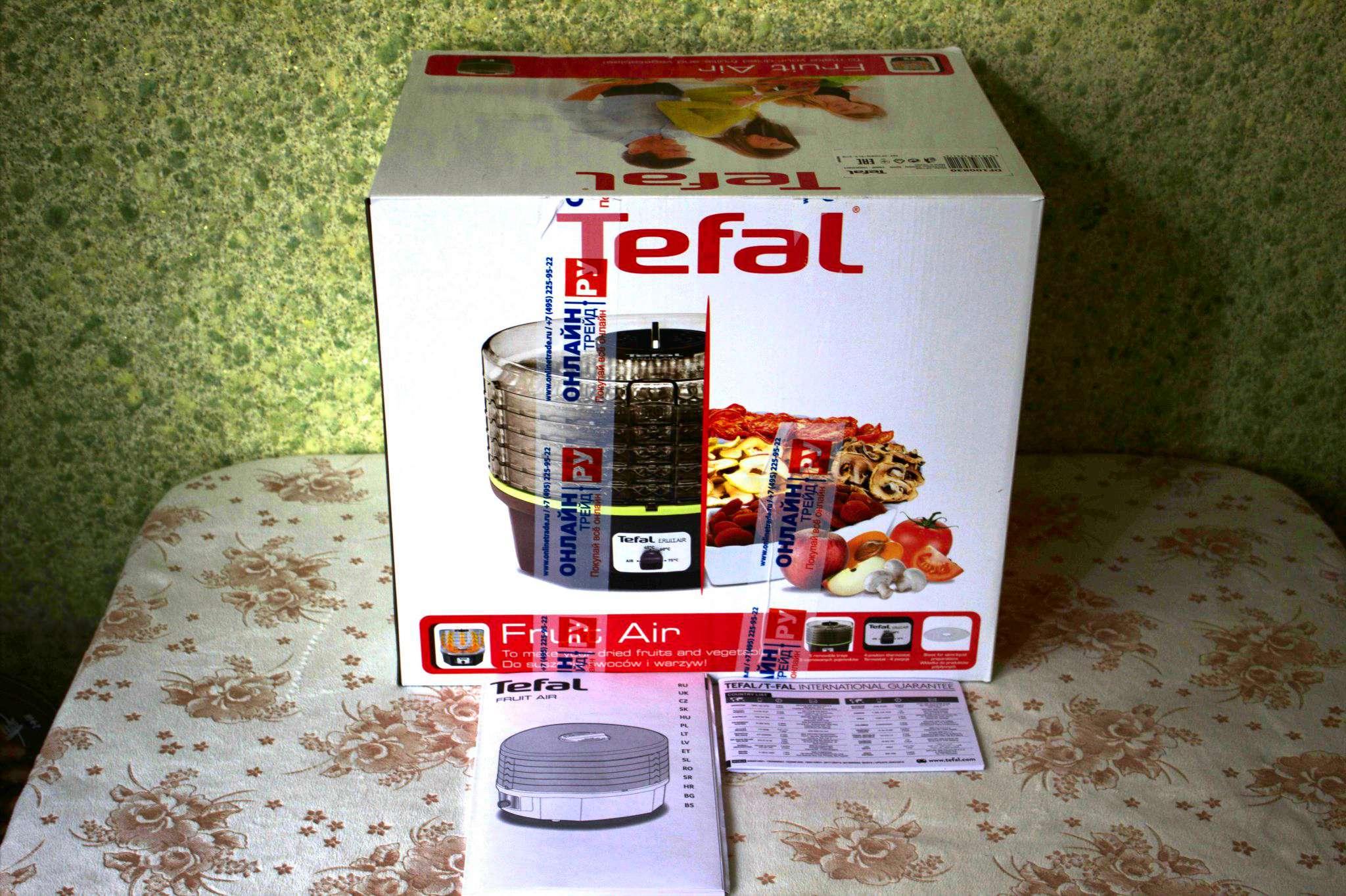 инструкция для электросушки тефаль df 100830
