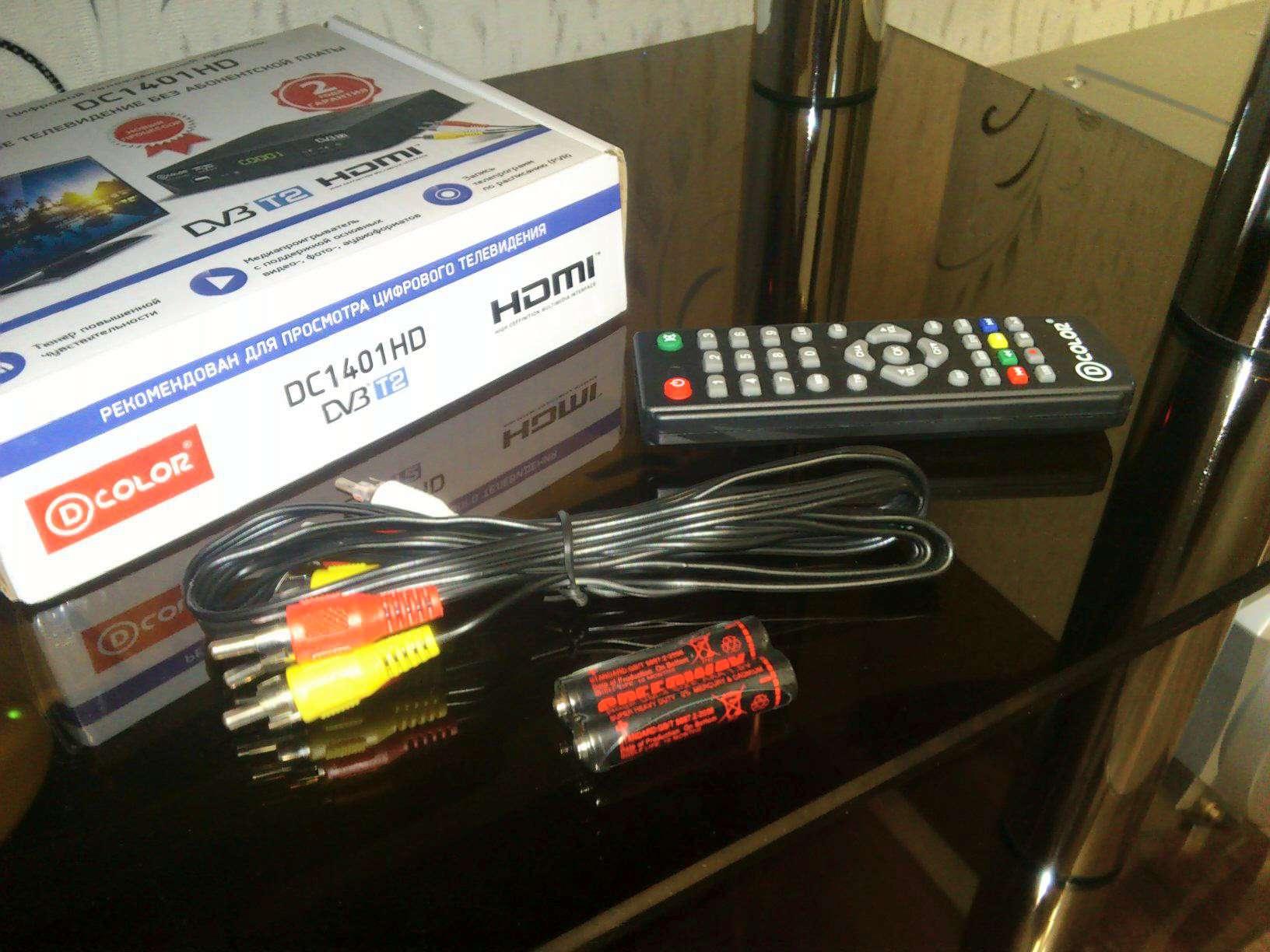 D-Color DVB-T2 DC1501HD Black