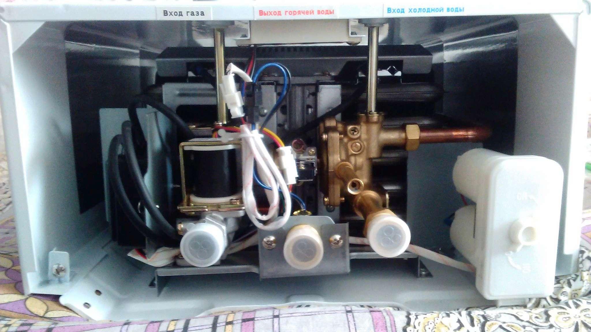 газовая колонка electrolux 250 инструкция