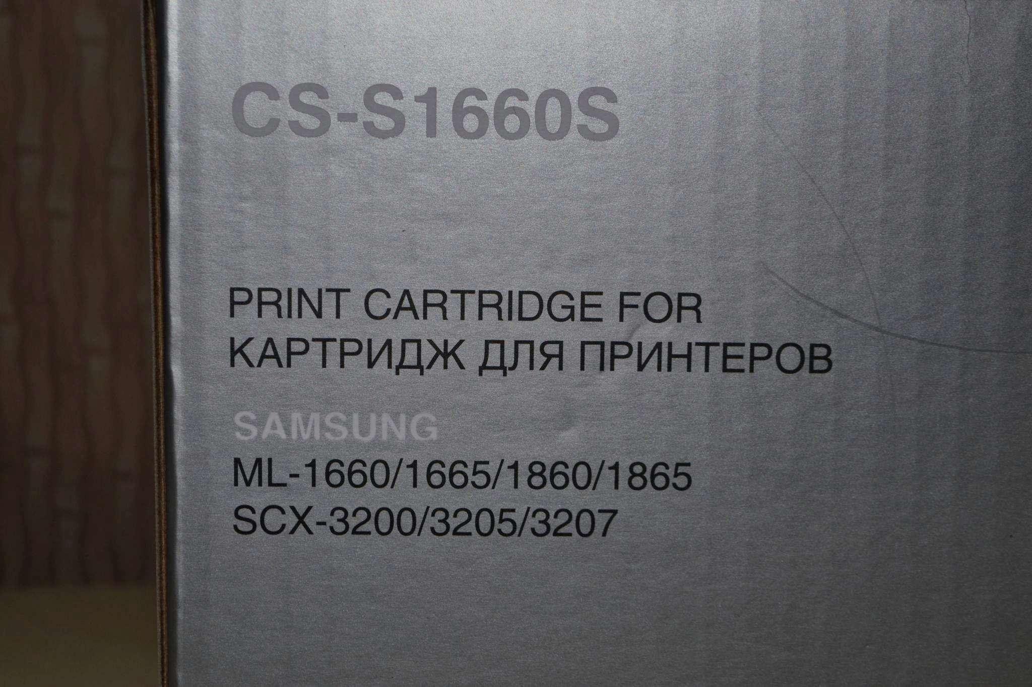 samsung scx-3205 инструкция