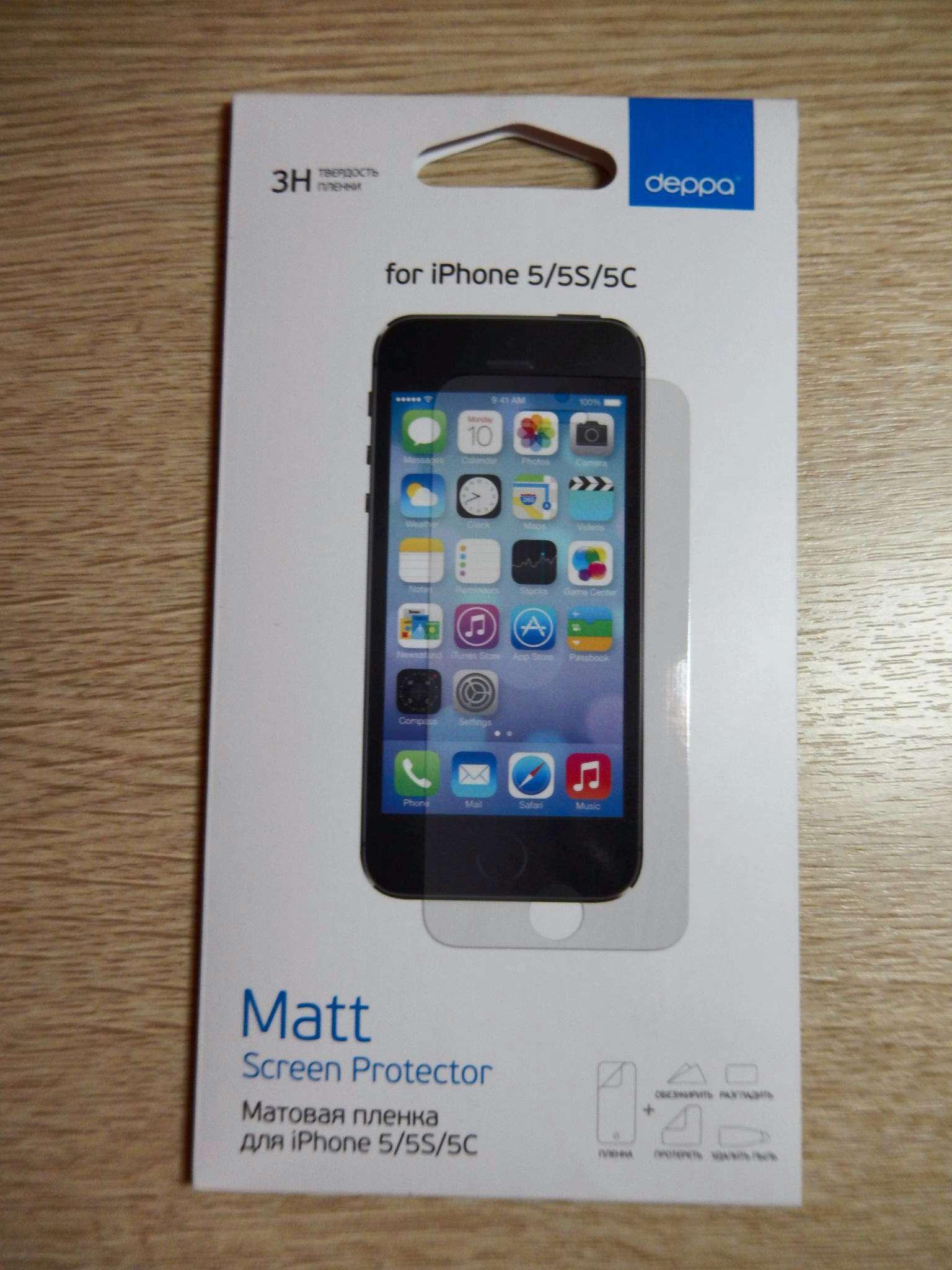 Батарея-чехол для IPhone 5 - wellamart.ua