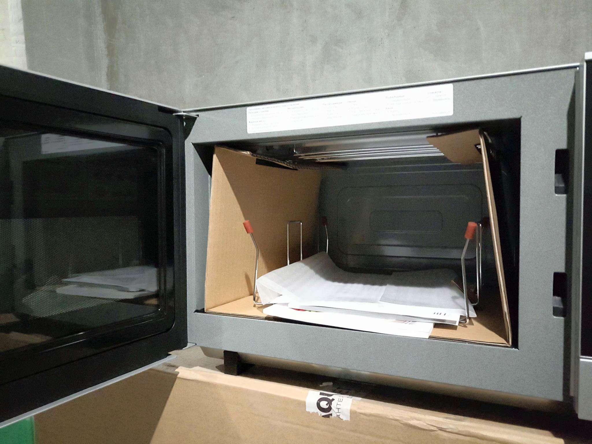микроволновка панасоник gd371mzpe инструкция