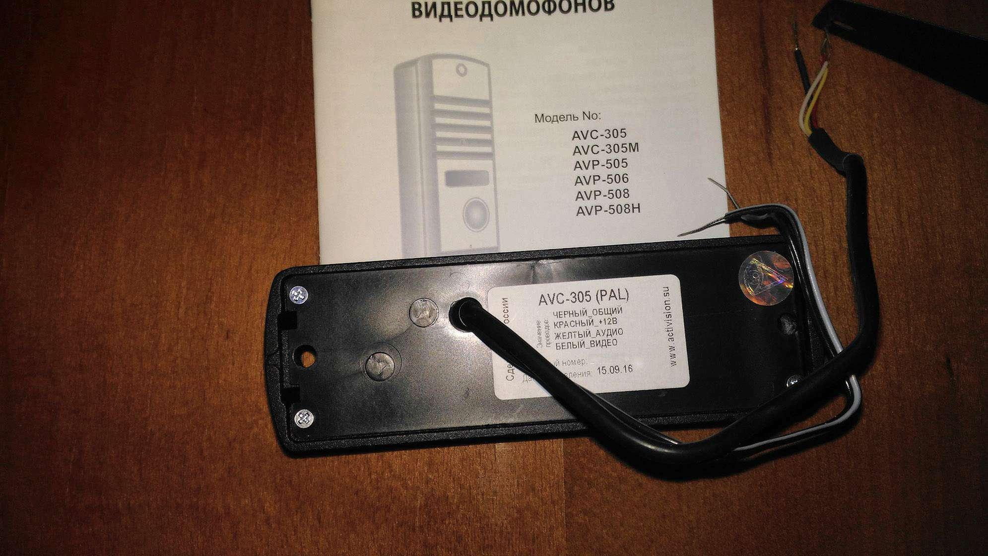 Activision avc-305 pal (чёрный)   купить по цене 2350 р.