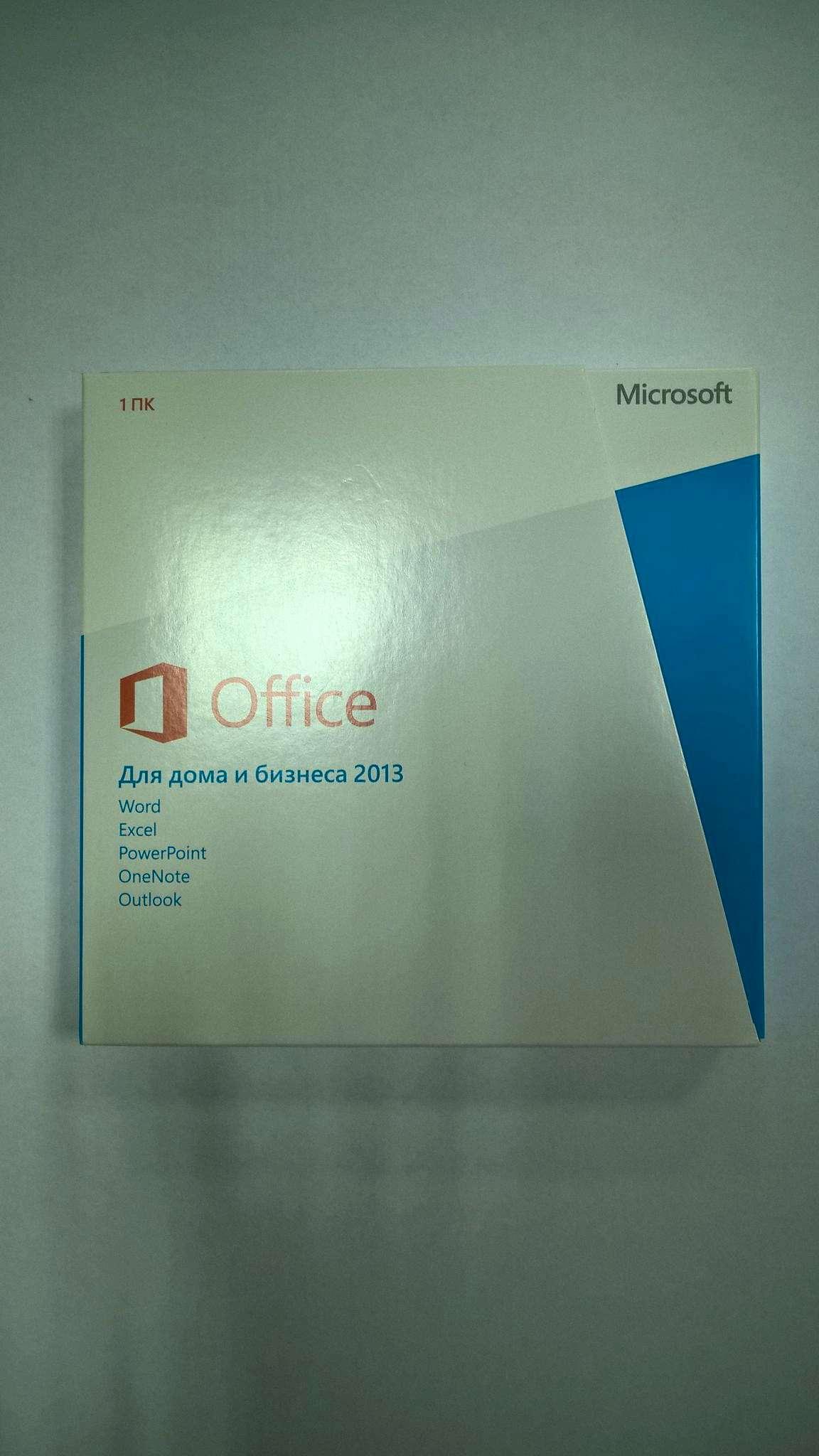 PowerPoint 2007  Microsoft Office от 2003 до 2013