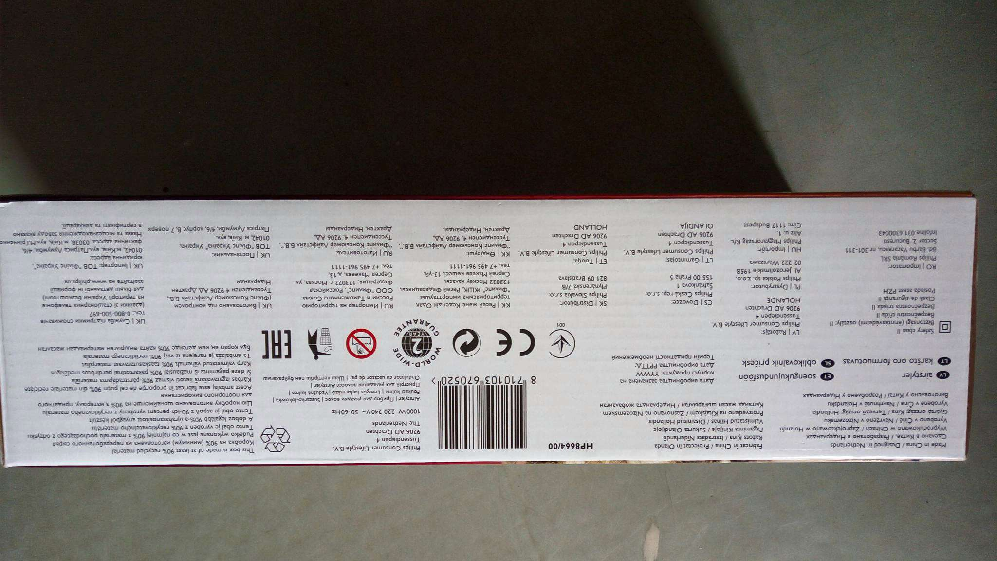 Фен-щётка Philips HP8664 00 — купить в интернет-магазине ОНЛАЙН ТРЕЙД.РУ b52bc12db4468