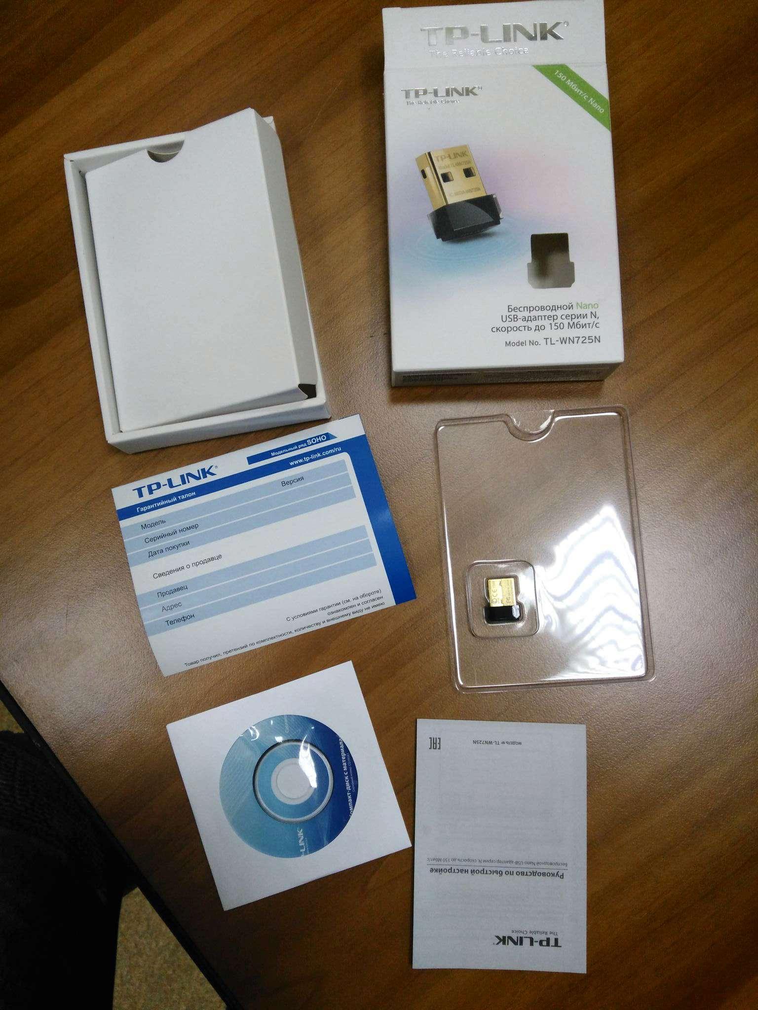 Wi Fi Tp Link Tl Wn725n Wireless Usb 80211n 150 Mbps 150mbps Nano N Wifi Adapter 1492542894 1