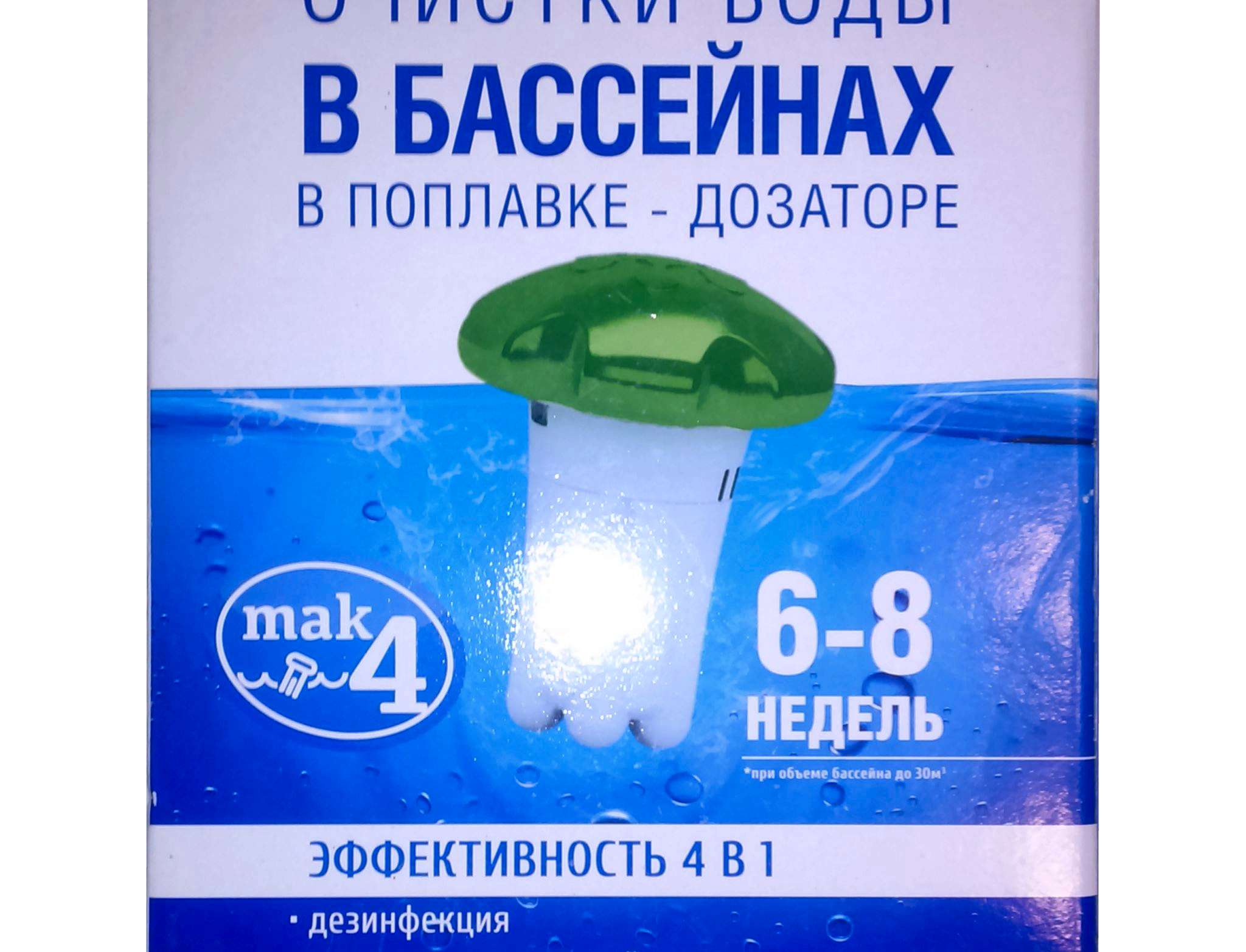 комплексный препарат от паразитов для человека