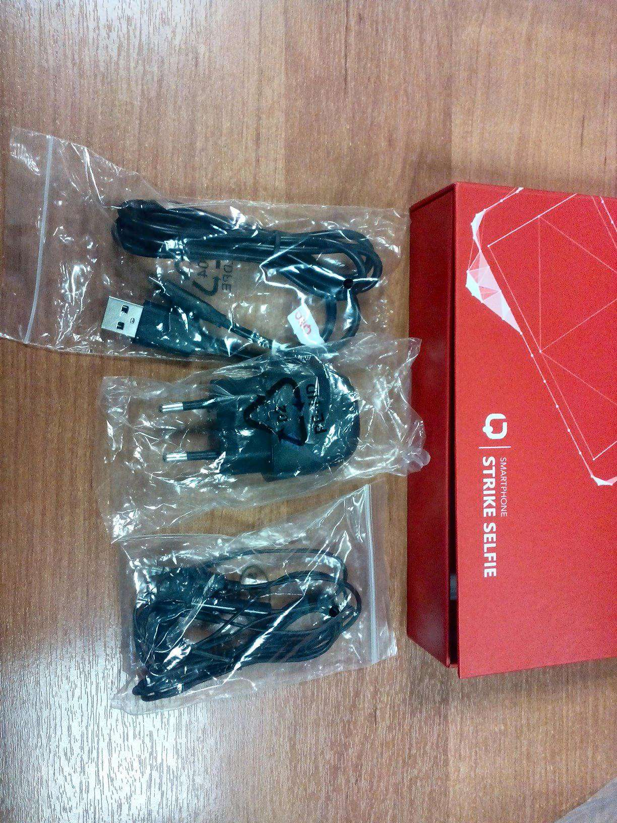 Смартфон BQS 5050 Strike Selfie Grey MediaTek MT6580 (1.3)/8 Gb/1 Gb/5