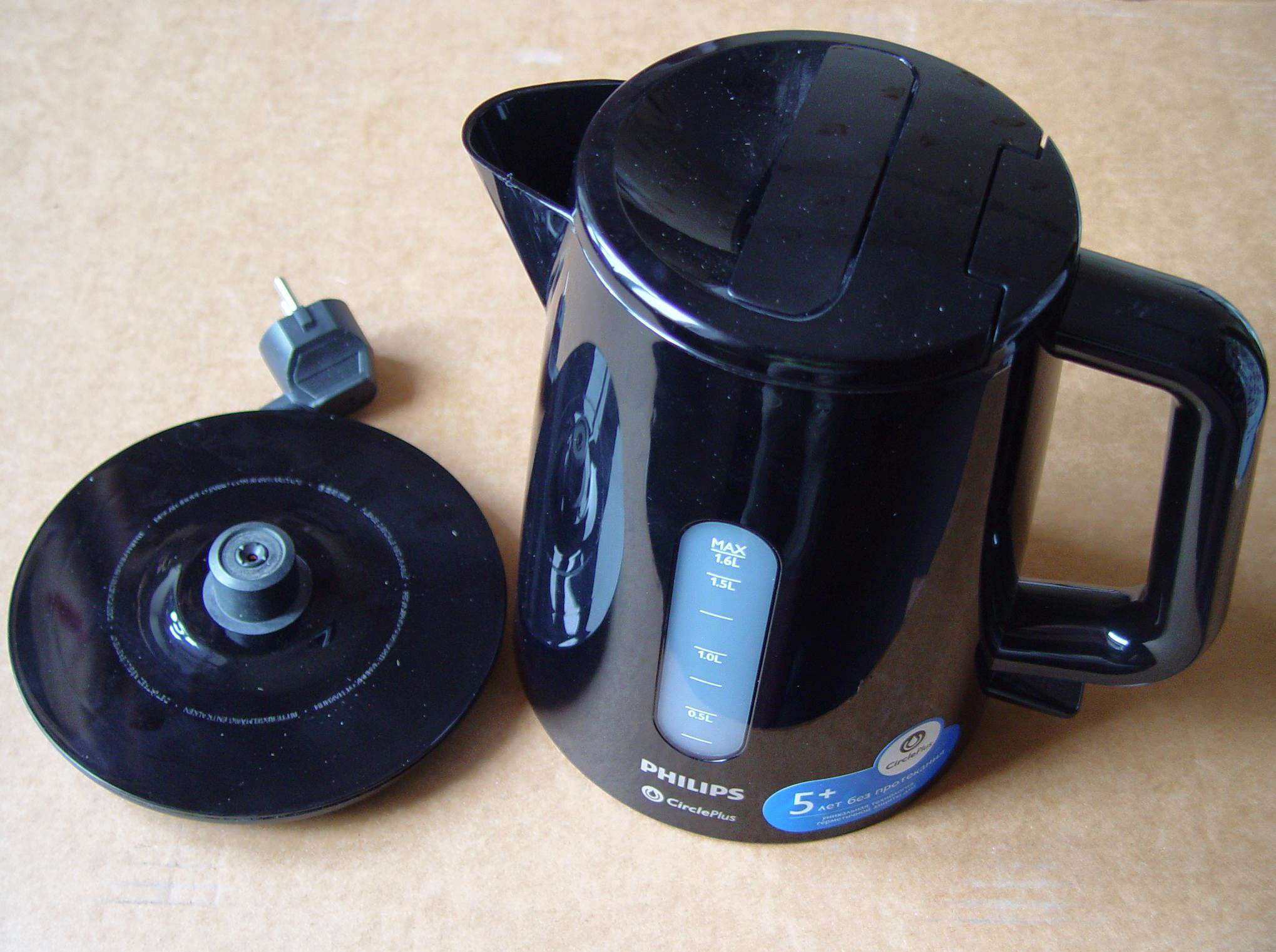 Чайник Philips HD9300/90