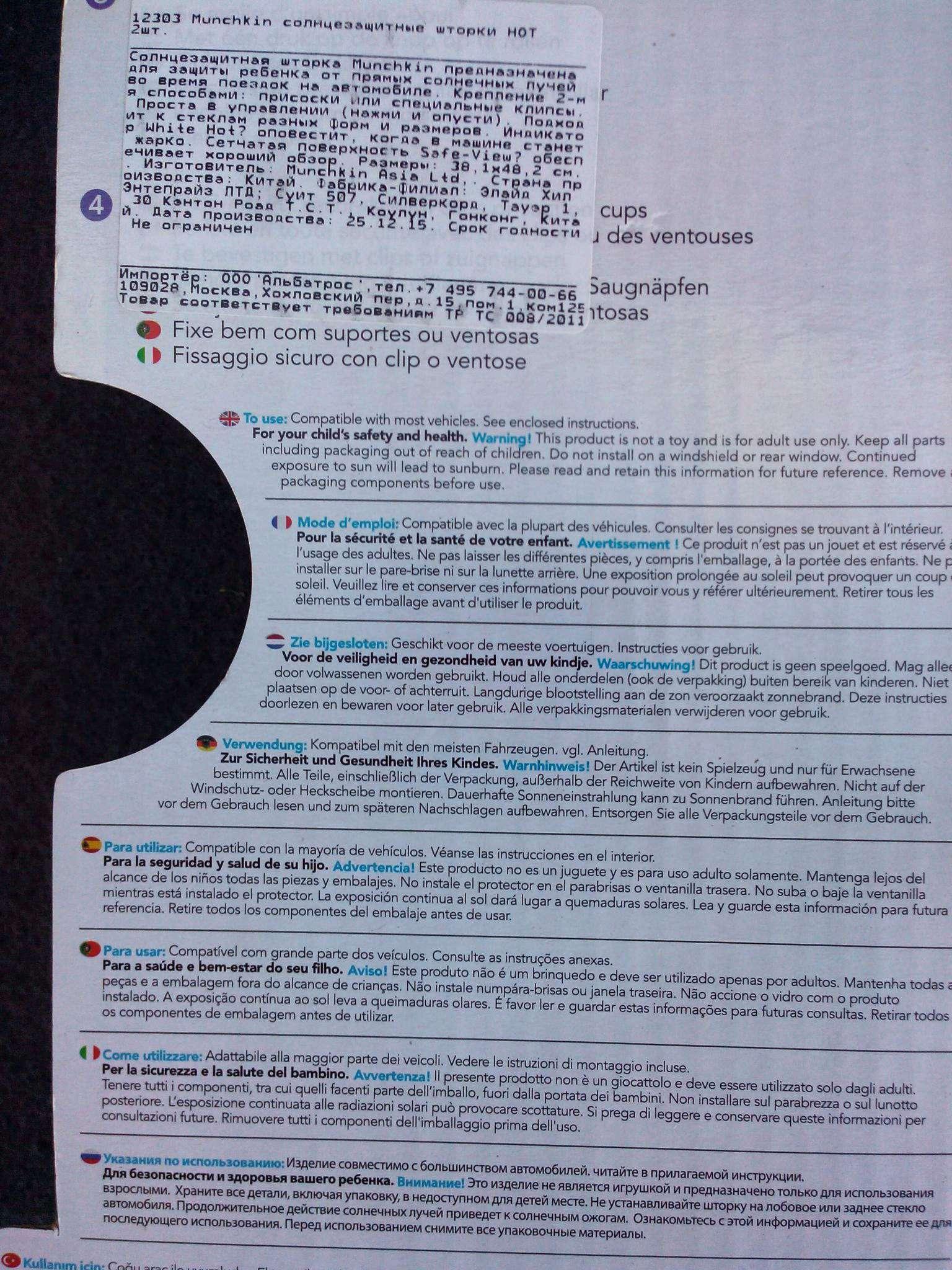 Atemberaubend Munchkin Kessel Teile Fotos - Elektrische Schaltplan ...