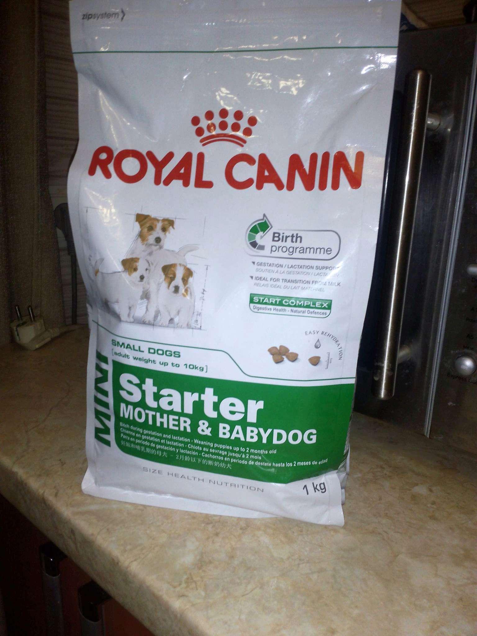 Корм для собак сухой корм и консервы для собак в интернет