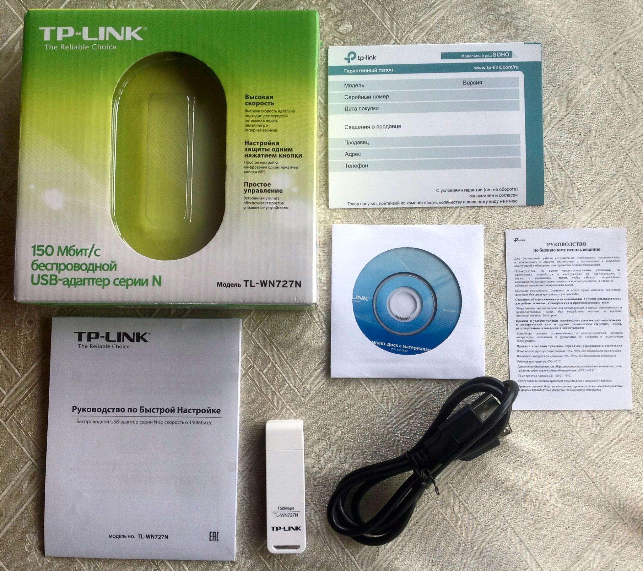 Wi Fi Tp Link Tl Wn727n Wireless Lite N Usb 80211n 150 Mbps Wn727