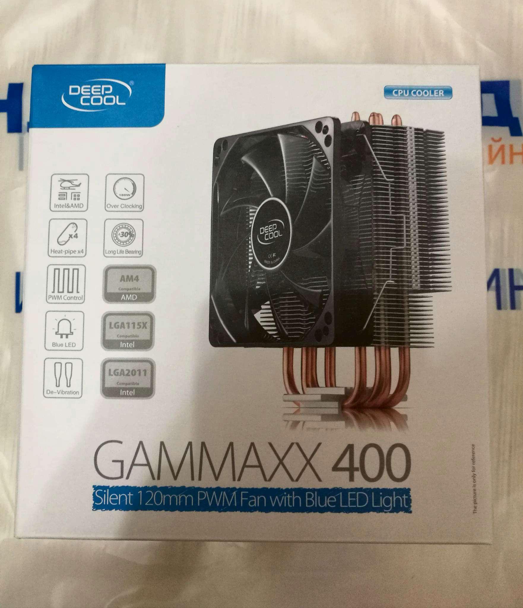 Deepcool Gammaxx 400 Ret Deep Cool Z5